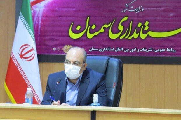 ضرورت استفاده از سامانه جامع برنامههای دفاع مقدس در استان سمنان