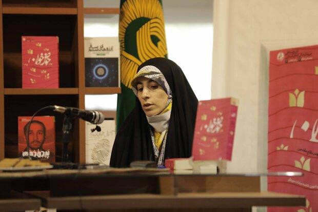 هشت سال عملیات در یک رختشویخانه/«حوض خون»؛ راوی زن انقلاب اسلامی