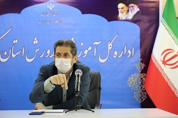 معلمان کرمانشاهی تا نیمه شهریور واکسینه می شوند