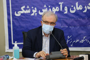 ثبت نام واکسیناسیون افراد ۵۵ تا ۵۸ سال در تهران