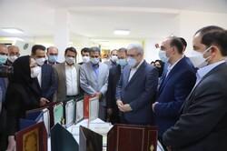 مرکز نوآوری دانشگاه صنعتی شیراز افتتاح شد