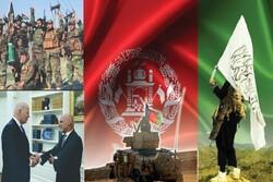 تہران میں کل افغانستان کی موجودہ صورتحال کے بارے میں خصوصی اجلاس منعقد ہوگا