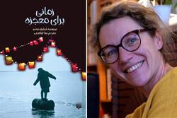 «زمانی برای معجزه» در کتابفروشیها/قصه یکنوجوان، جنگ و پناهجویان