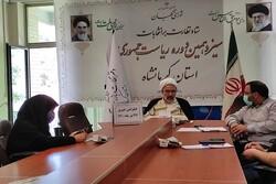 مشکلی در ستادهای انتخابات ریاست جمهوری در کرمانشاه گزارش نشده است