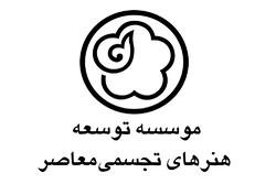 مجمع عمومی مؤسسه توسعه هنرهای تجسمی برگزار شد