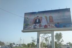 دیوارنگارههای فرهنگساز در بوشهر گسترش مییابد