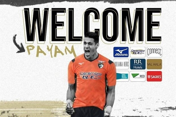 Niazmand officially signs with Portimonense