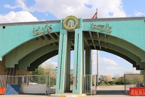 Irak'taki Wasit Üniversitesi'nde yangın çıktı