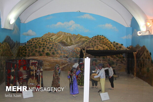 Anthropological Museum of Ilam