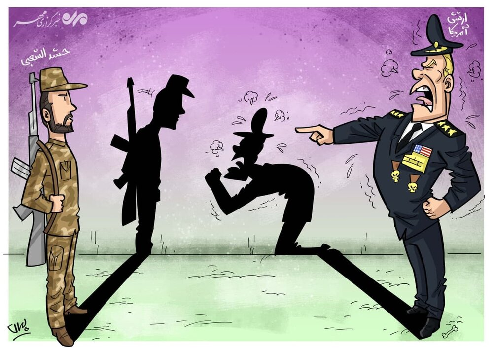 کاریکاتور سایه التماس