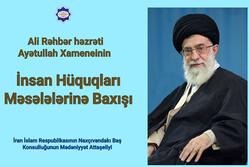 Ayetullah Hamanei hakkındaki kitap Azerice olarak basıldı