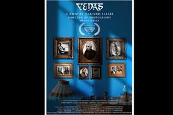 'Vedas' to vie at Visioni Corte Intl. Short FilmFest.
