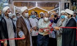 یادمان مرحوم آیت الله حدائق در شیراز رونمایی شد