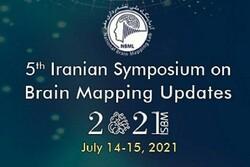 برگزاری پنجمین سمپوزیوم تازههای نقشهبرداری مغز ایران