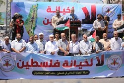 واکنش جنبش جهاد اسلامی به  افتتاح سفارت امارات در تل آویو/خیانت و جنایت
