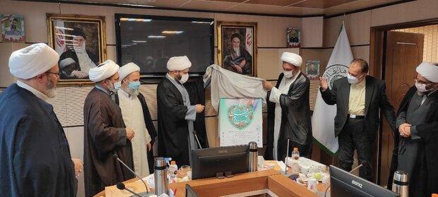 اعضای هیأت مدیره سازمان دارالقرآن الکریم مشخص شدند