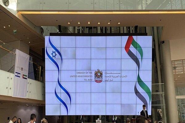 BAE Tel Aviv'de büyükelçilik açtı