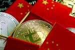 بانک مرکزی چین نقل و انتقال ارز رمز را غیرقانونی اعلام کرد