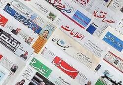 آشفته بازار نمایندگی روزنامه های سراسری درکردستان ساماندهی می شود