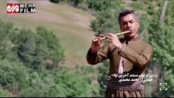 تصادف رانندگی جان هنرمند شمشال نواز کردستانی را گرفت