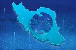 تفاهم مدیران اپراتورهای اینترنت ثابت کشور بر لزوم تغییرات اساسی حوزه رگولاتوری