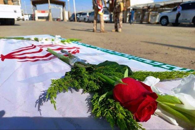 مراسم تجلیل از ایثارگران دفاع مقدس در یاسوج برگزار می شود