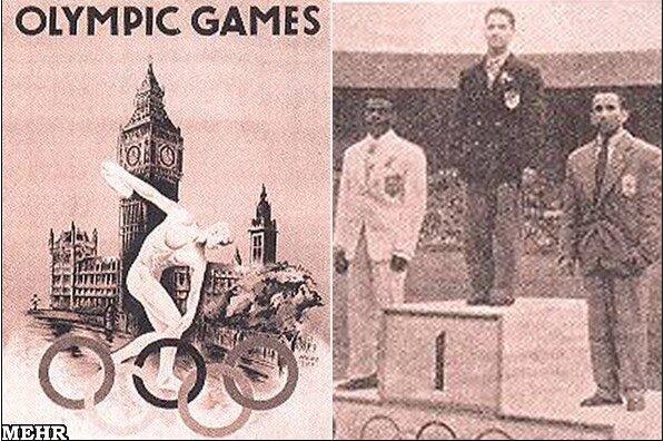 پیشینه ۱۲۰ساله ایران در المپیک/اولین حضور رسمی با وام یک میلیونی