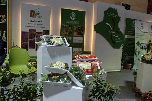 İran, 12. Irak Tarım ve Hayvancılık Fuarı'na katıldı