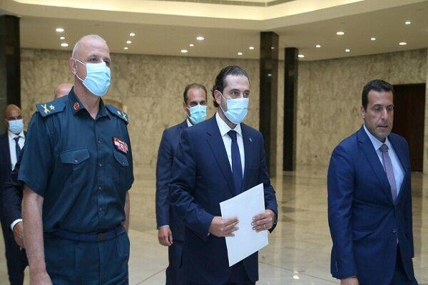 Hariri, hükümeti kurma görevini bıraktı