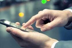 شهروندان گناوه ای نسبت به کلاهبرداری با پیامک جعلی  مراقب باشند