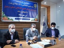 ۵ درمانگاه تامین اجتماعی در استان اردبیل احداث می شود