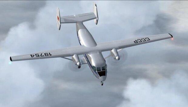 Rusya'da 17 kişiyi taşıyan uçak radardan kayboldu