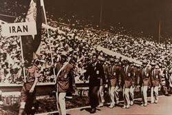 پیشینه ۱۲۰ ساله ایران در المپیک/ اولین حضور رسمی با وام یک میلیونی!