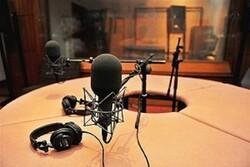«رادیو یک» به جای «صبح جمعه با شما» روی آنتن می رود
