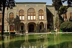 اشهر الاماكن السياحية في طهران التي تستقطب السياح +الصور