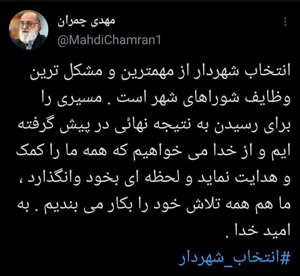 انتخابات شهردار تهران در حال پایان است