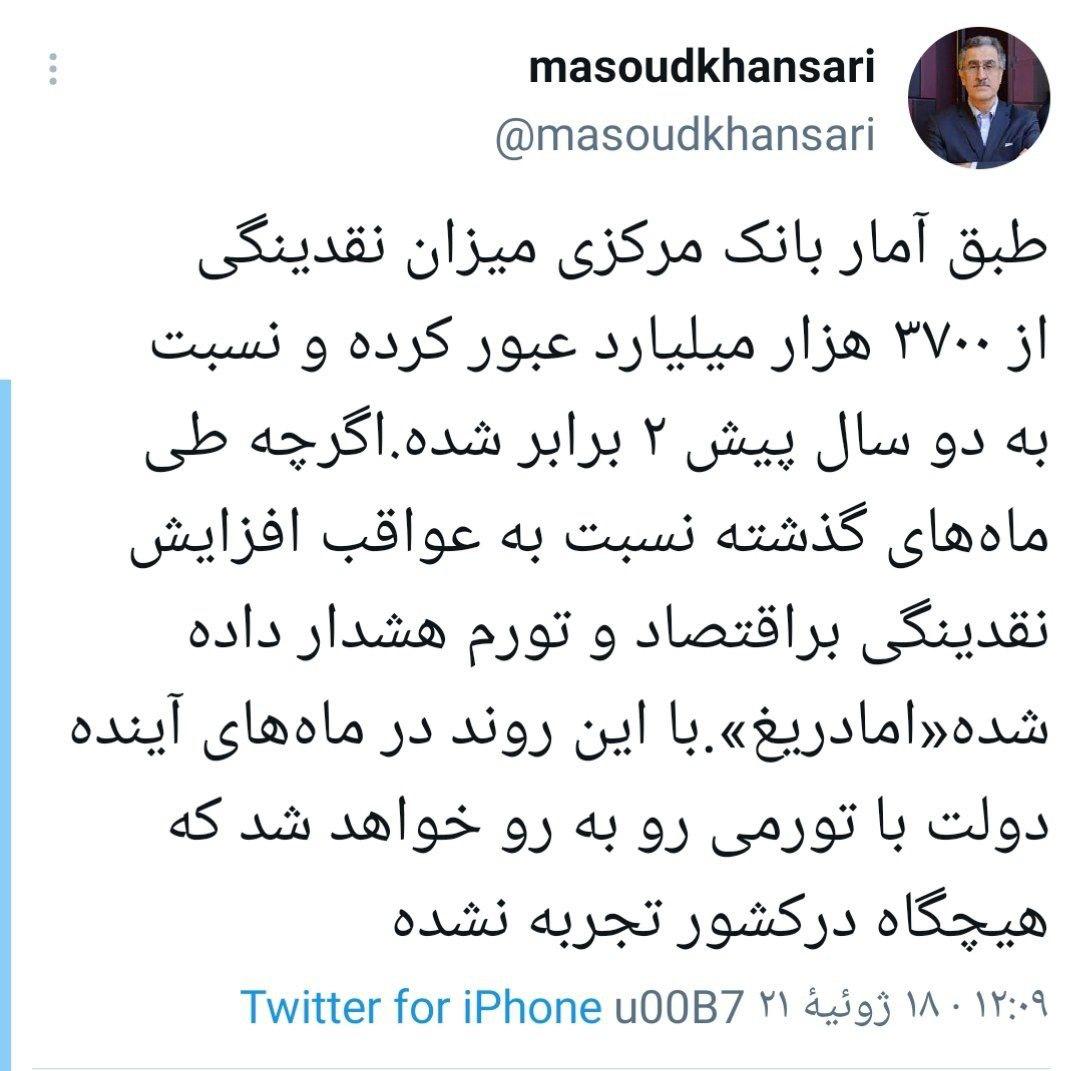 هشدار درباره تشدید تورم با دست فرمان دولت روحانی
