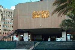 وزارة النفط العراقية تقيم دعوى قضائية ضد شركة أوروبية