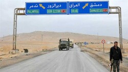 طائرة مسيرة مجهولة تستهدف الحشد الشعبي عند الحدود العراقية السورية