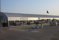 ورود زائران خارجی به فرودگاه بین المللی نجف