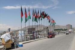 Afghanistan recalls envoy to Pakistan over security threats