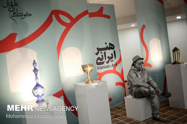 Opening ceremony of 'Castle of Art Garden' in Tehran