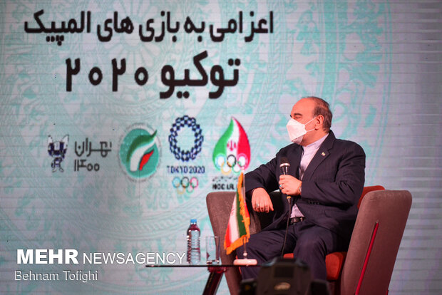 مراسم بدرقه کاروان ایران به بازیهای المپیک توکیو