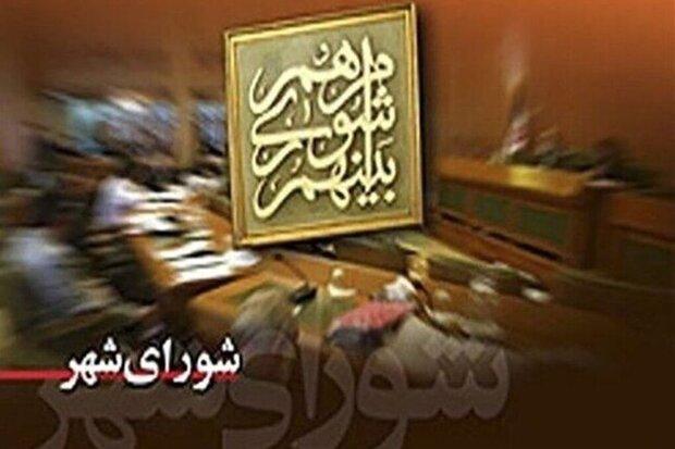 هیئت رئیسه شورای اسلامی شهر گناوه مشخص شدند