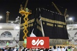 VIDEO: Ceremony of changing Kiswah of holy Kaaba