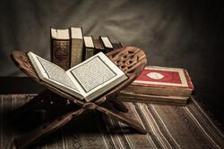 رقابت ۲۱۰ حافظ در«جام حافظان قرآن کریم» استان مرکزی