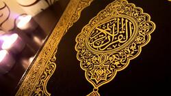 رئیس کارگروه فعالیتهای قرآنی مردمی کمیسیون تبلیغ وترویج منصوب شد