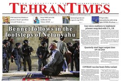 Front pages of Iran's English dailies on July 19