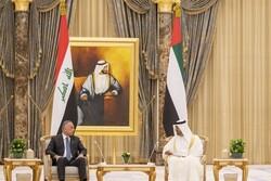 رایزنی تلفنی نخست وزیر عراق با محمد بن زاید