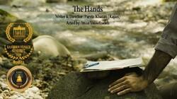 """الفيلم الايراني """"الأيدي"""" يحصد ثلاث جوائز دولية"""